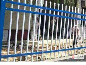 庭院圍欄@南陽庭院圍欄生產廠家