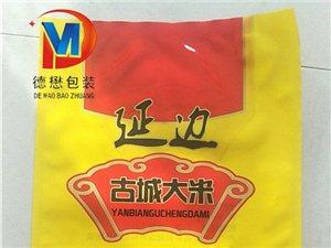 大米真空包裝袋廠家A大米真空包裝袋廠家定制批發