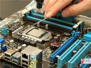 臨泉地區電腦打印機監控上門維修