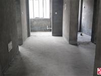 出售東方國際城電梯中層毛坯現房隨時過戶