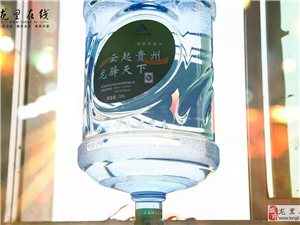 龙里县桶装水配送服务