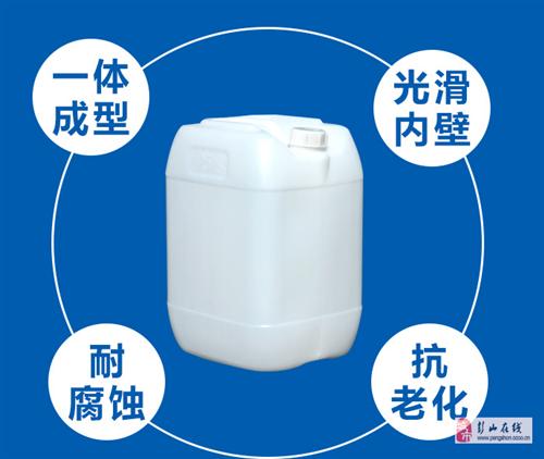 二手25L塑料桶低價出售