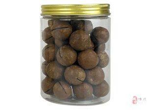 塑料罐厂家食品包装塑料罐食品包装罐定制