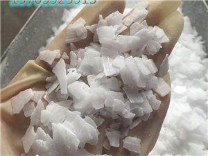 片碱生产中对环境及设备的要求