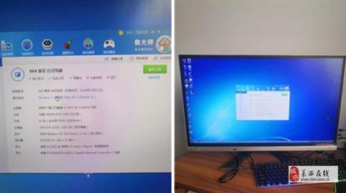 剛到2K屏主機屏幕一體電腦游戲辦公電腦9.5成新!