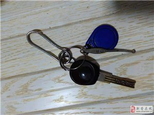 國道上撿鑰匙一串!請失主前來認領電話