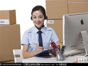 南昌到上海物流公司(直達)歡迎您