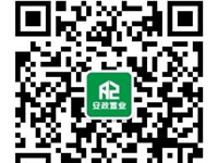华鑫家园2室2厅1卫11000元/年