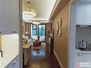 滁州碧桂园十里春风3室2厅1卫45万元