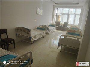 居家服养老院