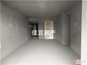 佰川龙臣1号(滨江路)3室2厅2卫68.8万元