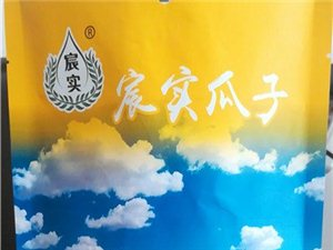 自立堅果包裝袋A自立堅果包裝袋黃山印刷廠家