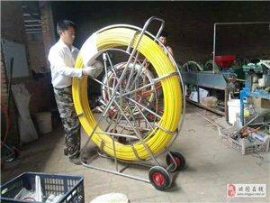 玻璃鋼穿線器 電工玻璃鋼穿線器 加厚鋼管穿管器廠家