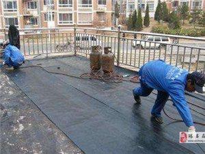 瑞昌防水補漏 專業房屋補漏 裂縫漏水維修