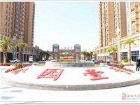 出售G1614公园壹号2室2厅精装房70万元