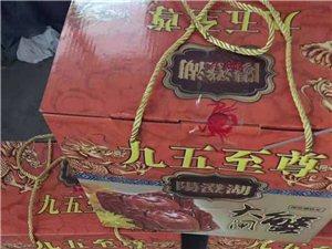 出售正宗阳澄湖大闸蟹市场批发最低价