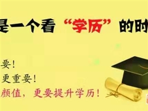 提升學歷該如何選擇專業