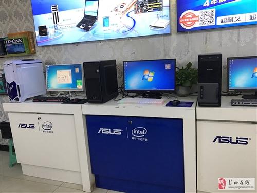 出售二手游戲電腦