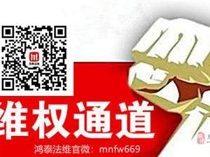 匯鑫資管是不正規黑平臺?無法出金鴻泰教你快速維權追