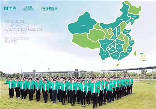 广西玉林市久居房产经纪有限公司