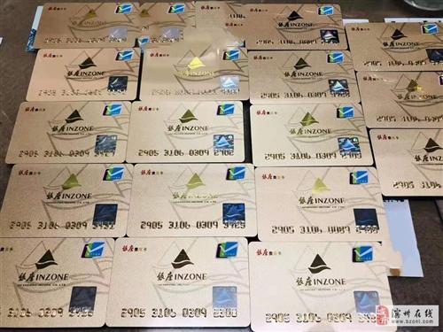 高价回收山东一卡通滨州银座百货大楼购物卡圣豪超市卡