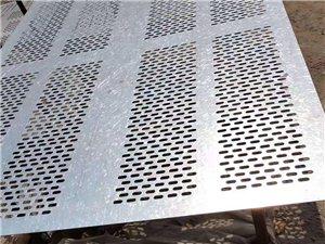 专业数控冲孔:不锈钢板、镀锌板、冷板、铁板、铝板等