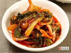 專業培訓韓式小菜泡菜全套技術