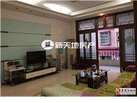 景秀公寓小区4室2厅2卫55万元
