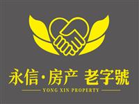 丽阳豪苑2室1厅1卫63万元+业主急售
