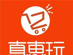 淘客APP淘客網站淘客系統軟件開發與環境搭建