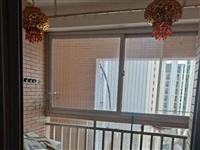 聚兴2室2厅1卫1500元/月