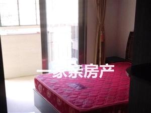 东城丽景2室1厅1卫66万元