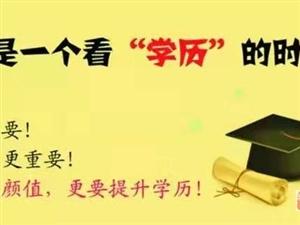 學歷不是錦上添花,而是雪中送炭