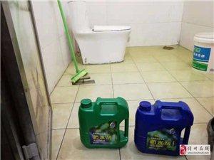 卫生间漏水不打掉瓷砖补漏