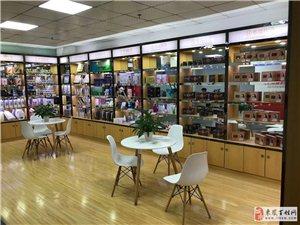 广州华邦传奇生物科技有限公司诚邀招商加盟代理批发
