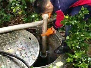 秀山下水道疏通多少錢-廁所馬桶疏通-秀山清理化糞池