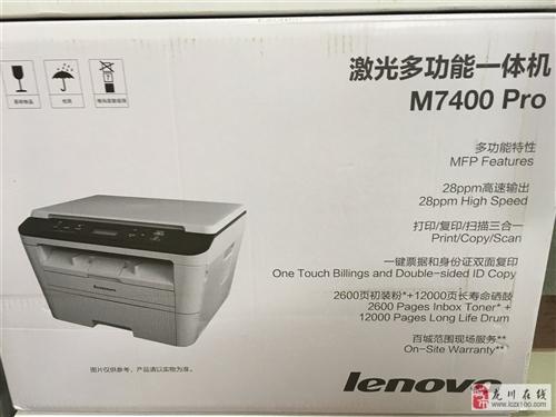 打印机复印机出售现货