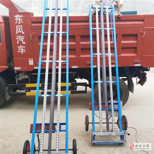 廠家直銷樓房上料機農作物糧食化肥輸送機裝車卸貨