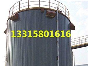 重錘浮子液位計廠家A重錘浮子液位計廠家生產