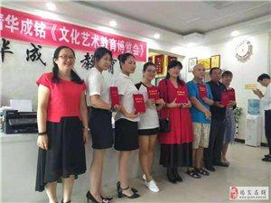 清華成銘教育小學初中高中數學沖刺班火熱招生中