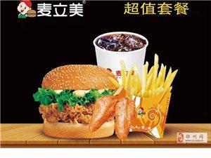 河南郑州汉堡店加盟价格多少钱
