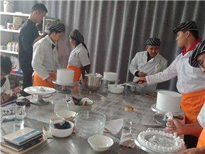 曲阜西点烘焙培训学校,曲阜蛋糕裱花烘焙技术培训