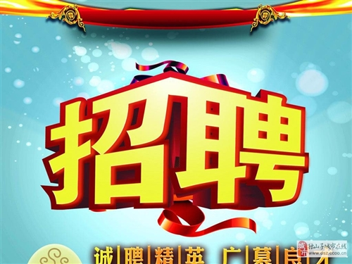 武昌路廣告欄