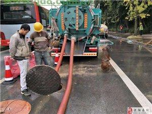 浑南专业清隔油池高压水管道改造维护修理疏通下水道