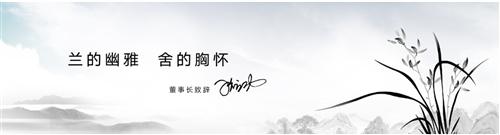 黔江区举跃建材销售中心
