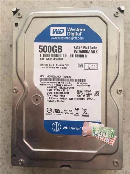 出售95成新500GB硬盘一个
