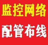 鄭州正規強弱電工程公司,施工合作,網絡監控光纖無線