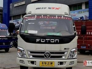 出租4.2米厢式货车