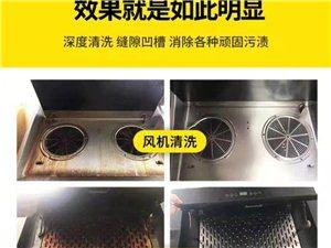 修水縣清洗油煙機多少錢_大小家電空調洗衣機清洗