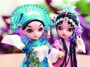 2020北京國際專業燈光、音響、演藝設備展覽會
